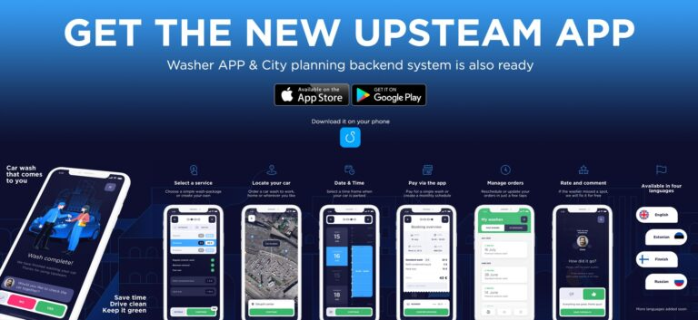 upsteam app in your phone